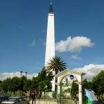 Torreo del Bicentenario